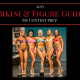 My 2015 Contest Prep: diet, workouts and more!